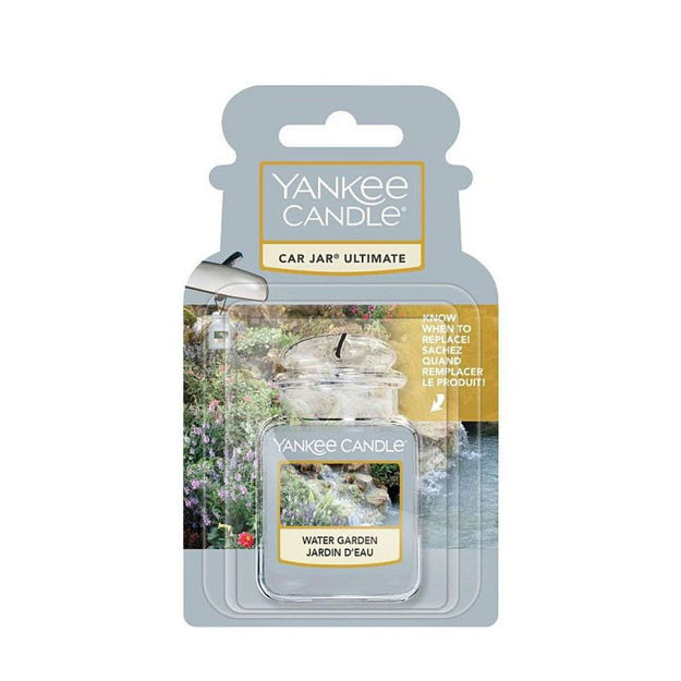 Picture of CAR JAR ULTI - WATER GARDEN